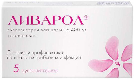 Ливарол 400мг 5 шт. суппозитории вагинальные, фото №1
