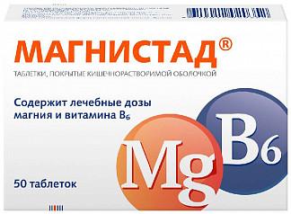 Магнистад 48мг+5мг 50 шт. таблетки покрытые кишечнорастворимой оболочкой
