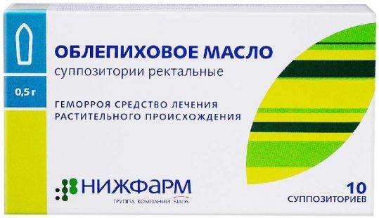 Масло облепиховое 500мг 10 шт. суппозитории ректальные, фото №1