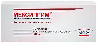 Мексиприм 125мг 30 шт. таблетки покрытые пленочной оболочкой