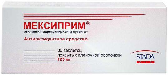 Мексиприм 125мг 30 шт. таблетки покрытые пленочной оболочкой, фото №1
