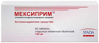 Мексиприм 125мг 60 шт. таблетки покрытые пленочной оболочкой