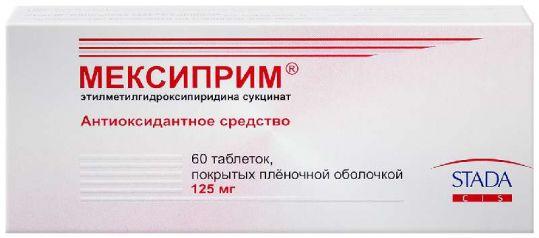 Мексиприм 125мг 60 шт. таблетки покрытые пленочной оболочкой, фото №1