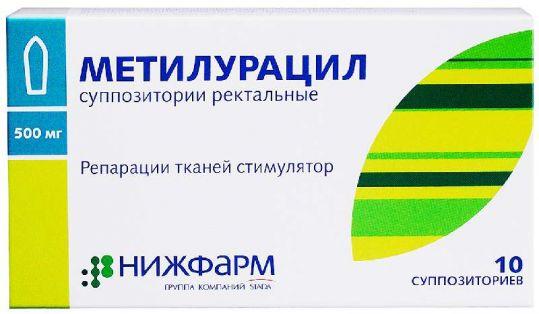 Метилурацил 500мг 10 шт. суппозитории, фото №1