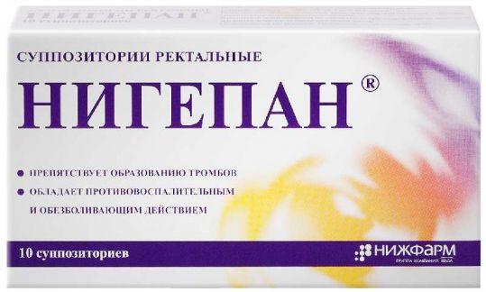 Нигепан 10 шт. суппозитории ректальные, фото №1