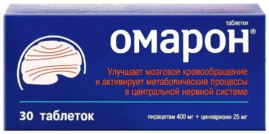 Омарон 30 шт. таблетки, фото №1