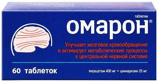 Омарон 60 шт. таблетки, фото №1