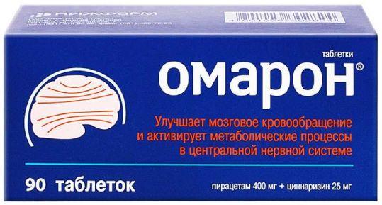 Омарон 90 шт. таблетки, фото №1