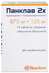 Панклав 2х 875мг+125мг 14 шт. таблетки покрытые пленочной оболочкой