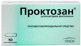 Проктозан 10 шт. суппозитории ректальные