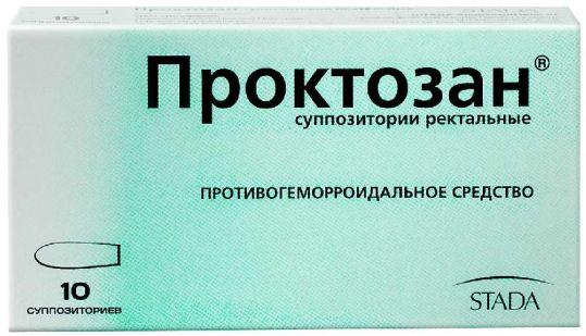 Проктозан 10 шт. суппозитории ректальные, фото №1