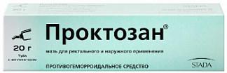 Проктозан 20г мазь для ректального и наружного применения