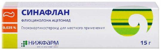 Синафлан 0,025% 15г мазь для наружного применения, фото №1