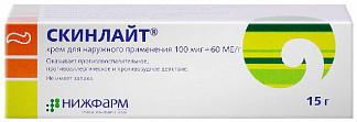 Скинлайт 100мкг+60ме/г 15г крем для наружного применения