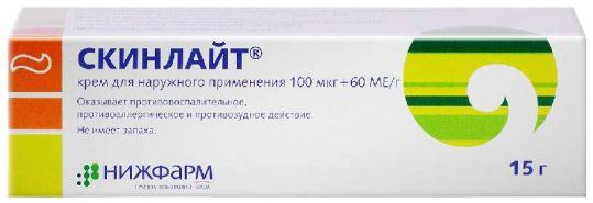 Скинлайт 100мкг+60ме/г 15г крем для наружного применения, фото №1