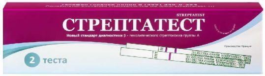 Стрептатест экспресс-тест для диагностики стрептококка группы а 2 шт., фото №1
