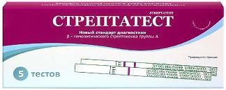 Стрептатест экспресс-тест для диагностики стрептококка группы а 5 шт.