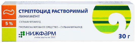 Стрептоцид 5% 30г линимент, фото №1