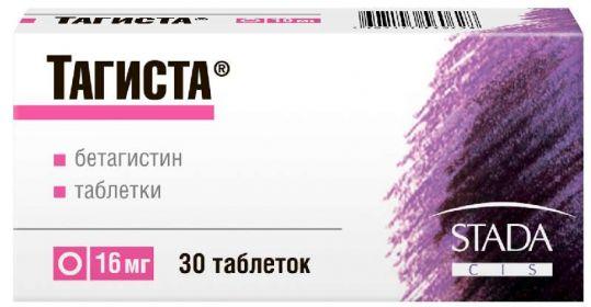 Тагиста 16мг 30 шт. таблетки, фото №1