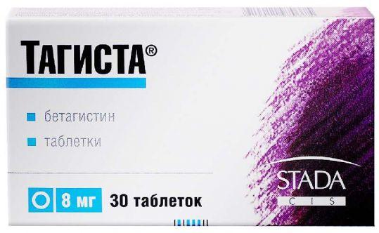 Тагиста 8мг 30 шт. таблетки, фото №1
