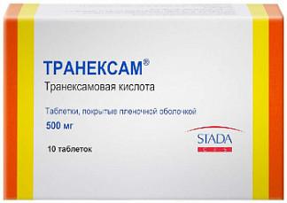 Транексам 500мг 10 шт. таблетки покрытые пленочной оболочкой