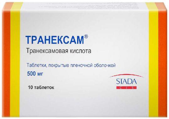 Транексам 500мг 10 шт. таблетки покрытые пленочной оболочкой, фото №1