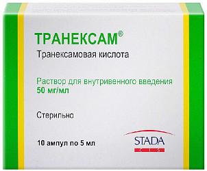 Транексам 50мг/мл 5мл 10 шт. раствор для внутривенного введения