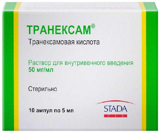Транексам 50мг/мл 5мл 10 шт. раствор для внутривенного введения, фото №1