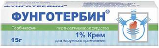 Фунготербин 1% 15г крем