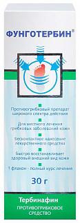 Фунготербин 1% 30мл спрей
