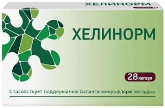 Купить хелинорм в москве