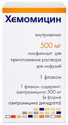 Хемомицин 500мг 1 шт. лиофилизат для приготовления раствора для инфузий