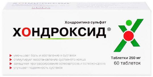 Хондроксид 250мг 60 шт. таблетки, фото №1
