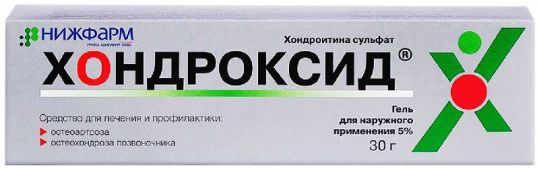 Хондроксид 5% 30г гель, фото №1