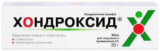 Хондроксид 5% 30г мазь, фото №1