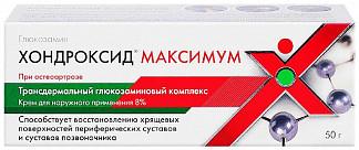 Хондроксид максимум 8% 50г крем