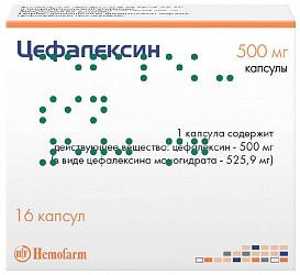 Цефалексин 500мг 16 шт. капсулы