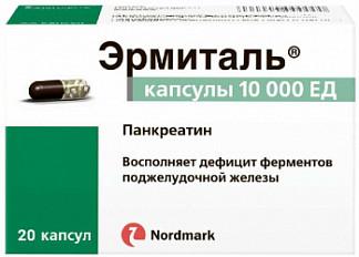 Препарат эрмиталь