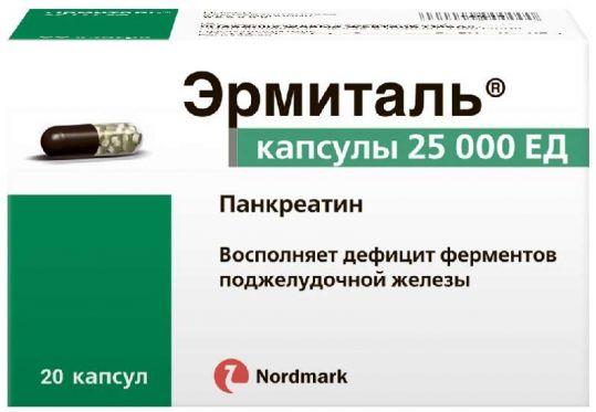 Эрмиталь 25000ед 20 шт. капсулы, фото №1
