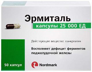 Эрмиталь 25000ед 50 шт. капсулы