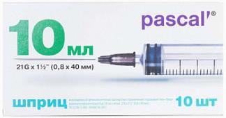 Паскаль шприц одноразовый трехкомпонентный стерильный луер 10мл 21g 0,8х40мм 10 шт.