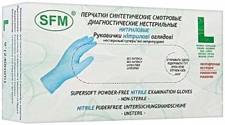 Перчатки сфм (sfm) смотровые нитриловые нестерильные размер l n50пар