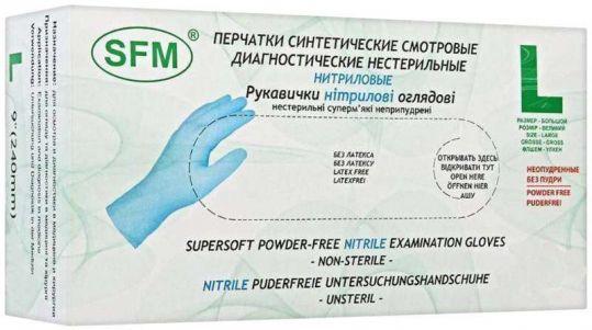Перчатки сфм (sfm) смотровые нитриловые нестерильные размер l n50пар, фото №1
