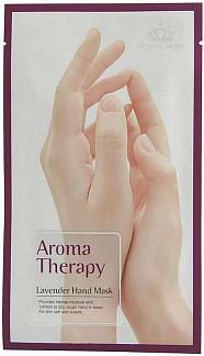 Роял скин арома терапи перчатки маникюрные увлажняющие лавендер 2 шт.