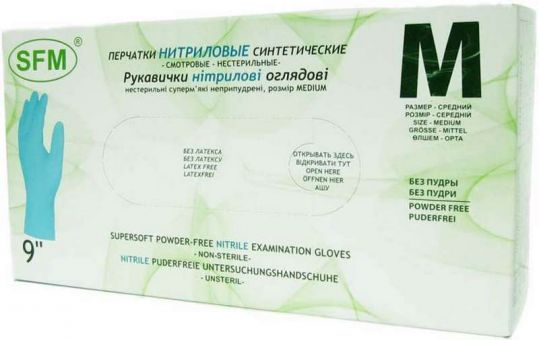 Сфм перчатки нитриловые нестерильные неопудренные синтетические размер m 50 шт. пар, фото №1