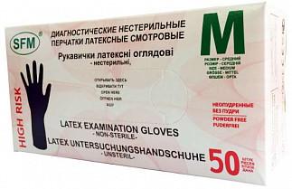 Сфм перчатки смотровые латексные нестерильные неопудренные текстурированные размер m 50 шт.