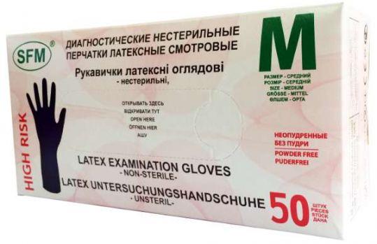 Сфм перчатки смотровые латексные нестерильные неопудренные текстурированные размер m 50 шт., фото №1