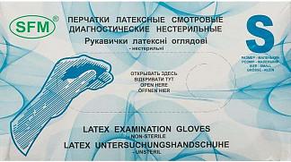 Сфм перчатки смотровые латексные нестерильные неопудренные текстурированные размер s арт.450 50 шт. пар