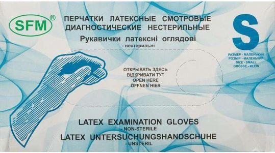 Сфм перчатки смотровые латексные нестерильные неопудренные текстурированные размер s арт.450 50 шт. пар, фото №1