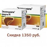Скидка на Эссенциале форте н 300 мг 90 капс.